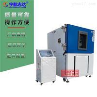 电池电源通电测试温湿度试验箱防爆高低温箱
