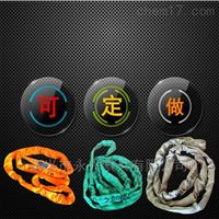 环形吊带-柔性吊装带