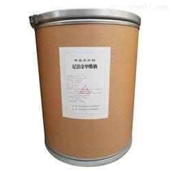 食品级陕西尼泊金甲酯钠生产厂家