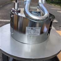 OCS-10t宁波5吨耐高温隔热吊秤 10T无线吊钩称