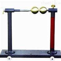 FDB 放電球隙測壓器