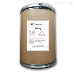 食品级特丁基对苯二酚生产厂家