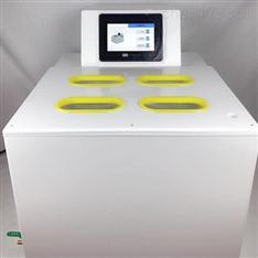 全自動隔水式恒溫解凍儀臺式水浴融漿機