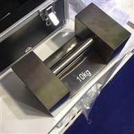 HT-FMF2级20kg锁型304砝码 25KG不锈钢砝码