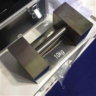 HT-FMF1等级10kg不锈钢砝码 20KG锁型304砝码