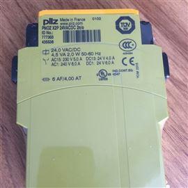 LVK-10-A-M12-1-T-2-P01MP Filtri液位计LVA-30-T-A-P-M12-S02代买