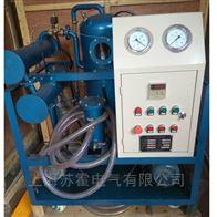 真空滤油机使用流程