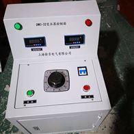 XC試驗變壓器控制箱