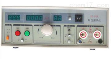 JK-5KV GC-5KV高壓交流耐壓測試儀