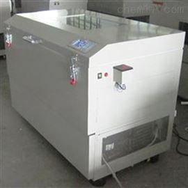 TS-211CO2卧式二氧化碳摇床