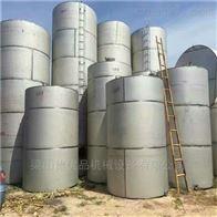 二手2吨不锈钢储罐长期销售