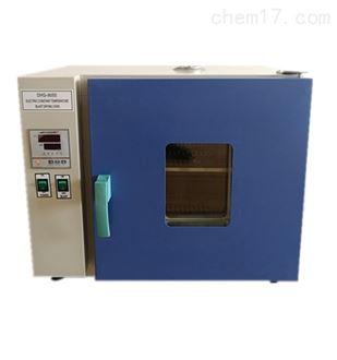DHG-9055电热鼓风干燥箱