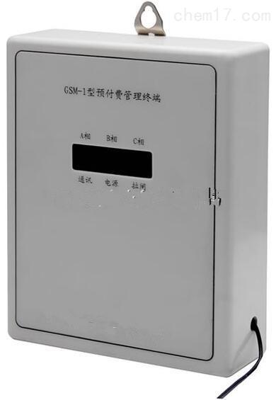 STGSM-II型远程抄表管理终端