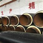 DN350输送蒸汽钢套钢保温管道供应价格