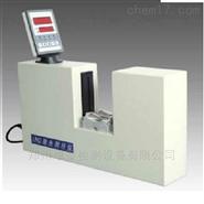 鄭州激光掃描測徑儀
