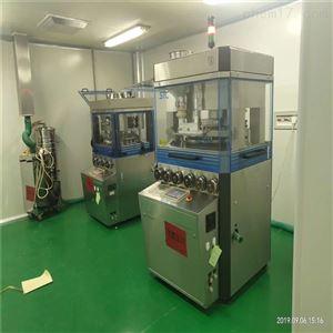 长期供应二手小型旋转式压片机