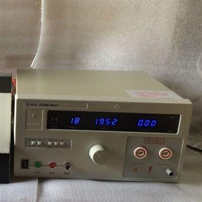 FT-401干粉灭火剂电绝缘性能测定仪厂家