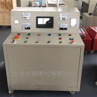 电缆探伤测试仪专业造厂家