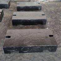 HT-FMM1等级1吨平板型砝码 2000kg配重砝码