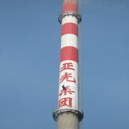 东海县烟囱刷漆烟筒画画施工*人工拆除烟囱