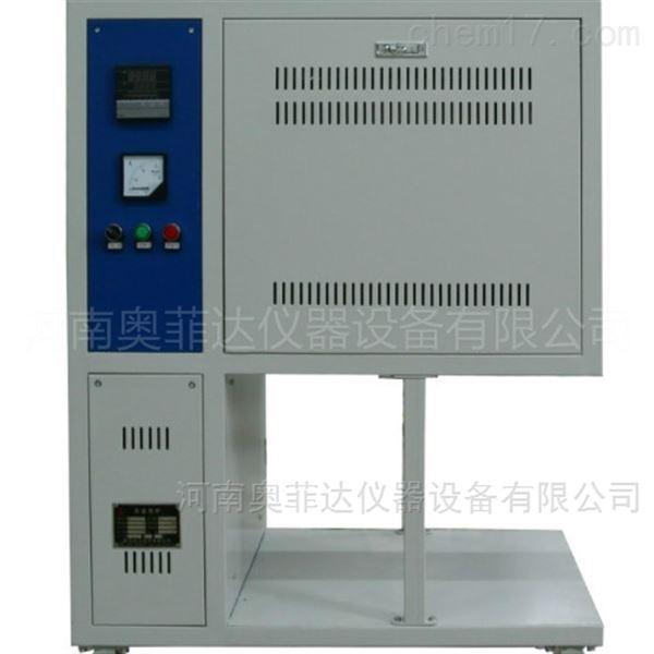 高温熔块电炉