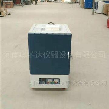 实验室箱式高温电炉