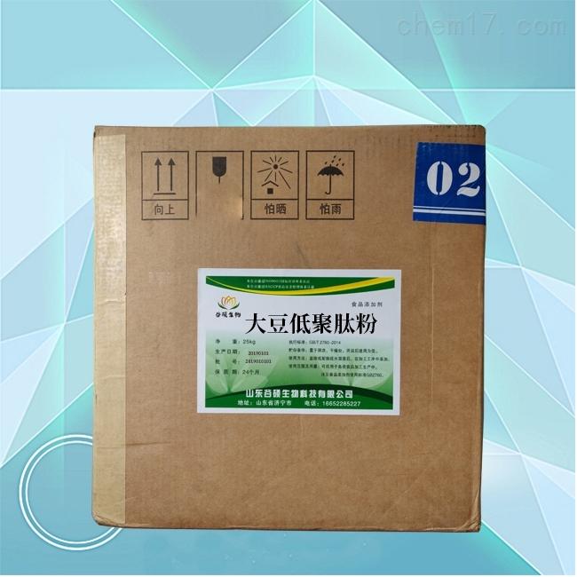 大豆低聚肽粉生产厂家价钱