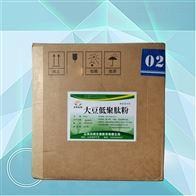 食品级大豆低聚肽粉生产厂家价钱