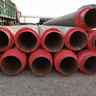 DN300塑套鋼保溫管