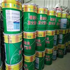 耐火1小时钢结构防火涂料批发厂家