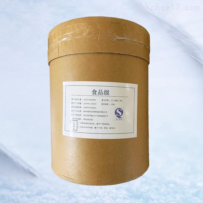 L-天门冬氨酸镁厂家