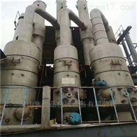 二手三效五吨钛材强制循环蒸发器