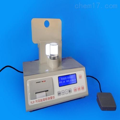 足趾容积测量仪电动辅助升降装置