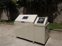 YWX-250鹽霧箱