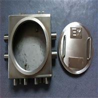 316不锈钢防爆接线箱配电箱定制