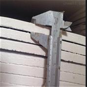 防火板配电箱封堵用防火板