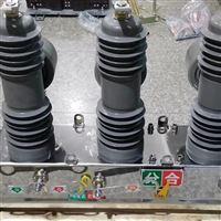 ZW32-12F带看门狗控制器真空断路器