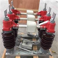 GW4-40.5/1250A高壓隔離開關