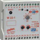 意大利埃米尔emirel继电器W22-1