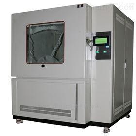 沙塵防護試驗箱
