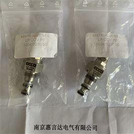 扳手656050800Hoffmann水平仪468460 240工具显微镜推荐
