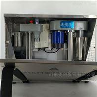 A箱钻井液现场分析仪器配套箱