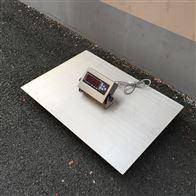 DCS-HT-EX泉州1吨电子地磅 防爆平台秤 2吨本安型地称
