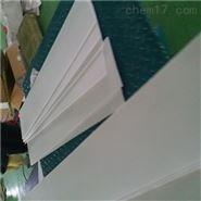 5厚聚四氟乙烯板价格每平方价格