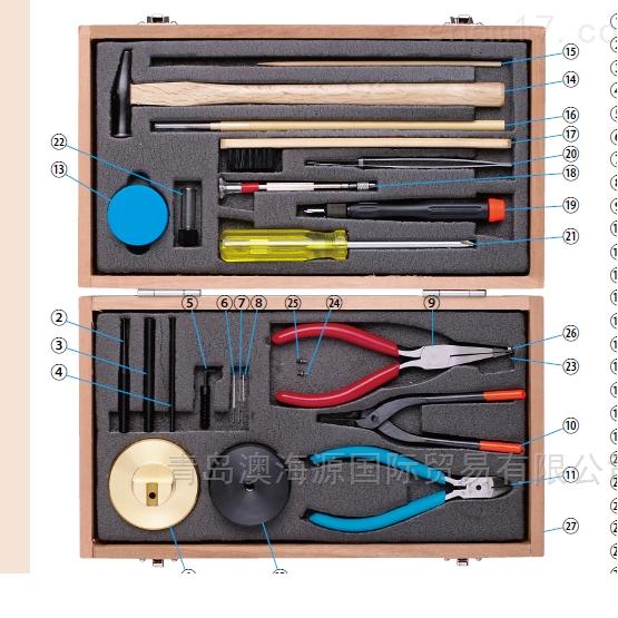 日本mitutoyo三丰 7823EU 工具箱