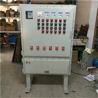 定制钢板焊接防爆配电柜