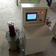 YD-10KVA/50KV高壓試驗臺