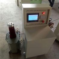 YD-3KVA/50KV高壓試驗臺