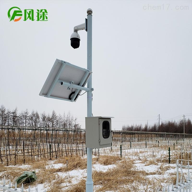 土壤墒情自动监测系统