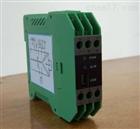 澳门新葡亰网站注册-澳门新葡亰手机版登录网址4-20mA输出操作端隔离栅